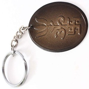 A lucky charm on a keychain.