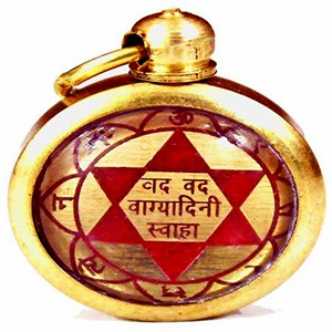 The Saraswati talisman locket for Learning