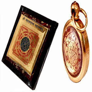 Amulet Combination for Good Health