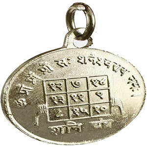 lucky charm locket, Shani Yantra