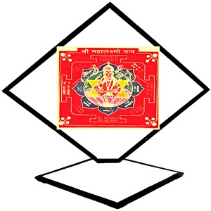 Mahalakshmi Amulet for Wealth