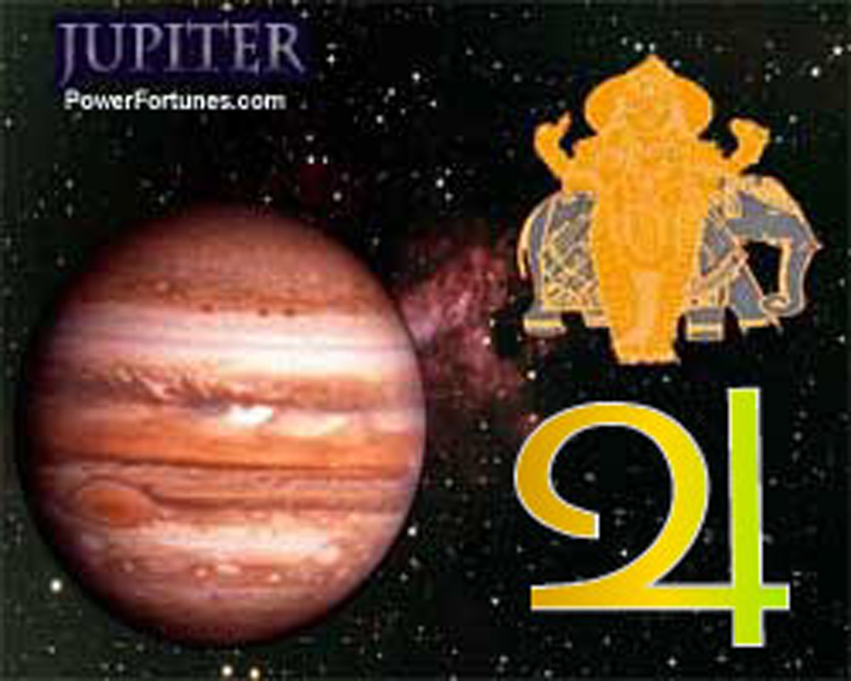 Symbols of the planet jupiter.