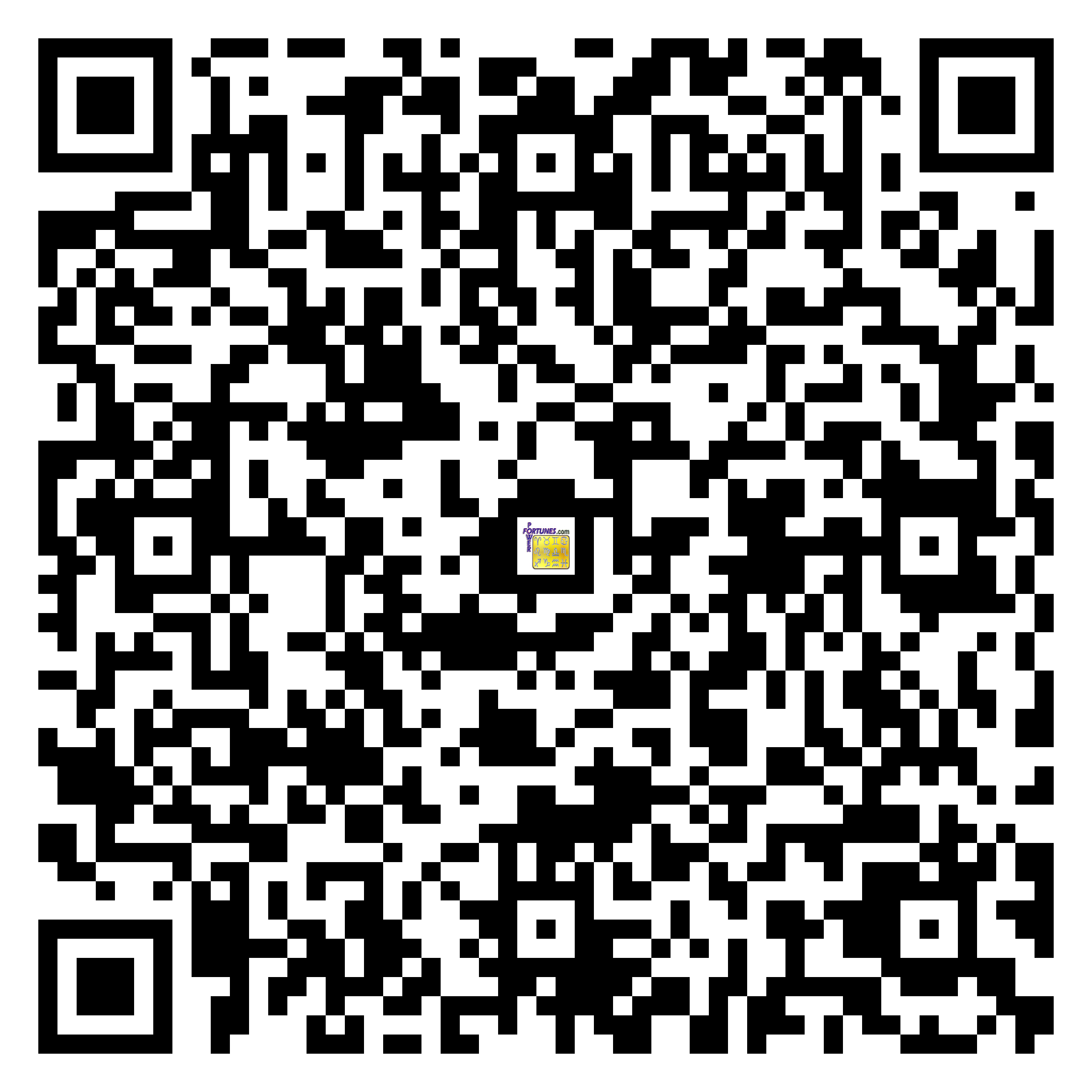Download QR Code for PowerFortunes.com SKU# Pwr.br74X117-s