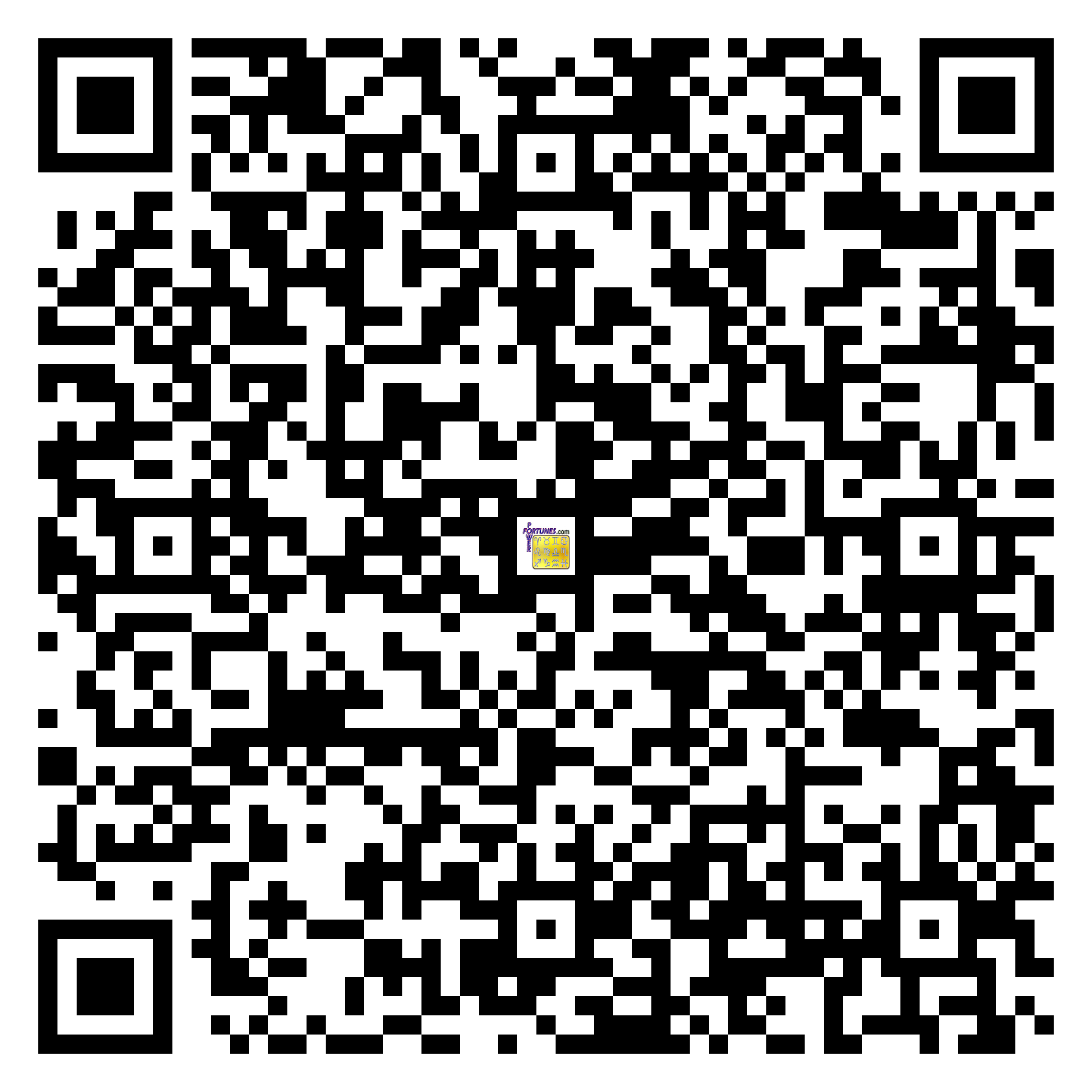 Download QR Code for PowerFortunes.com SKU# Pwr.fy12X11-m
