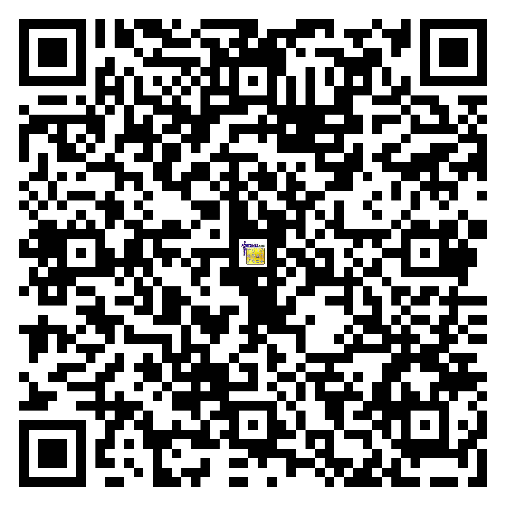 Download QR Code for PowerFortunes.com SKU# Pwr.fy18X50-m