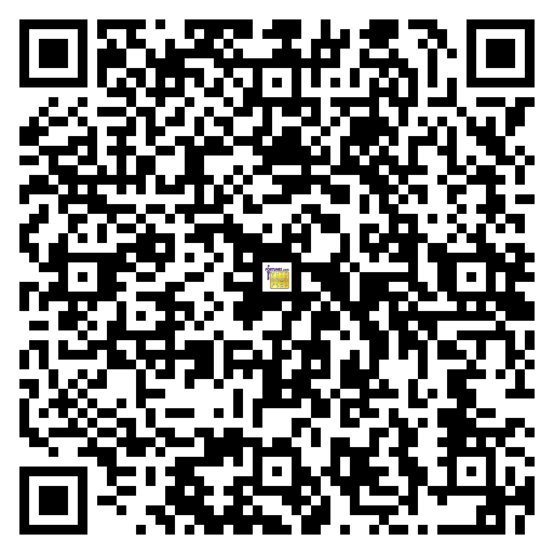 Download QR Code for PowerFortunes.com SKU# Pwr.fy44X174-s