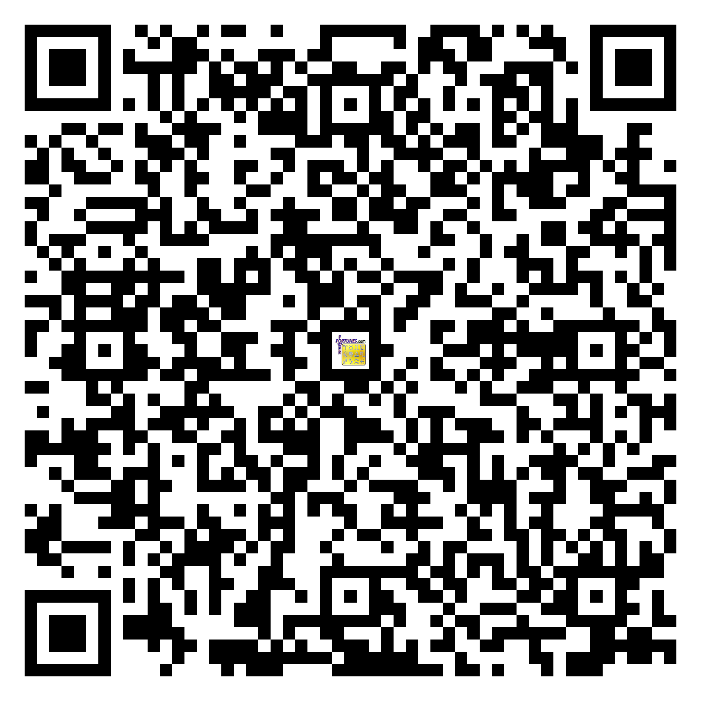 Download QR Code for PowerFortunes.com SKU# Pwr.lk57X83-s