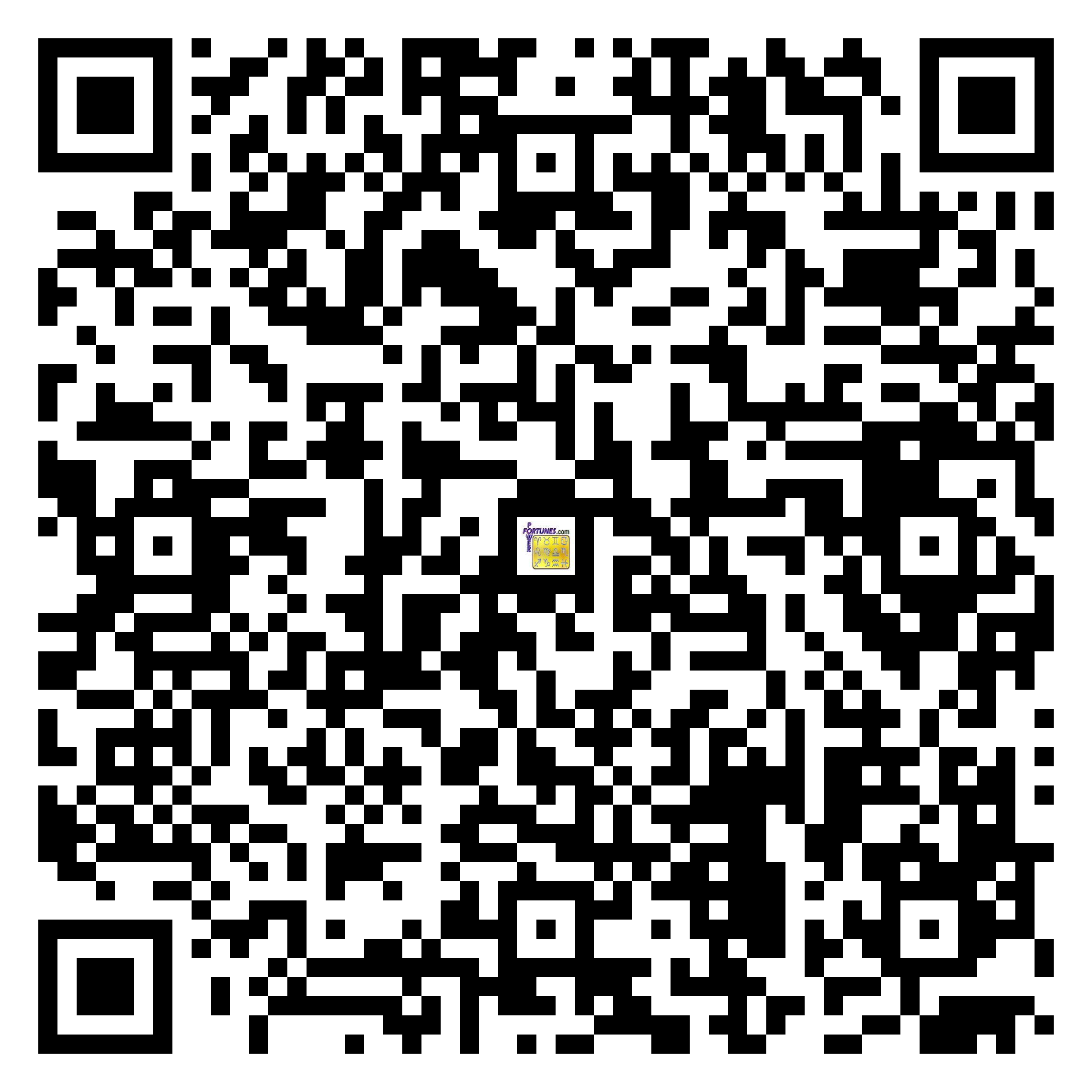 Download QR Code for PowerFortunes.com SKU# Pwr.lk66X165-s