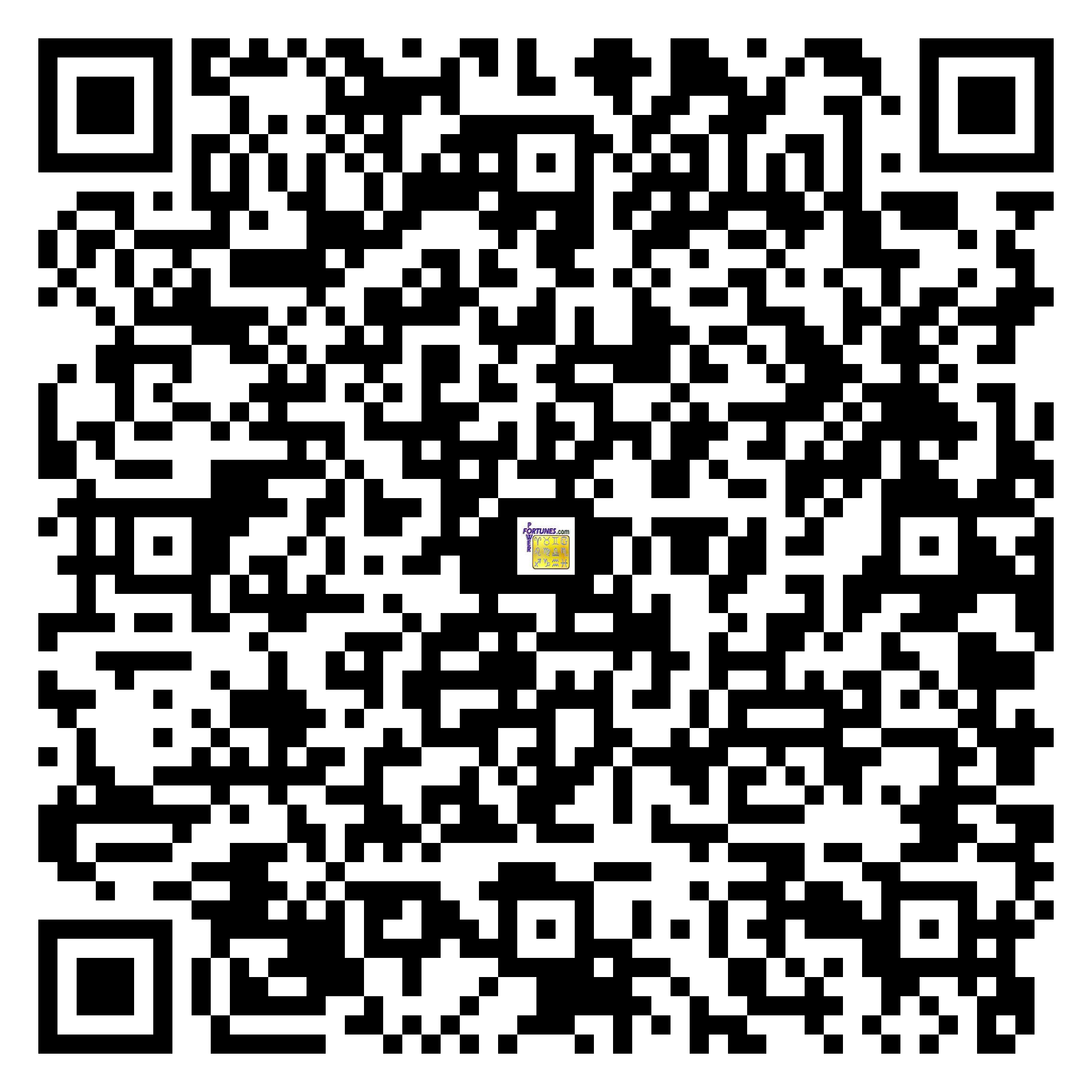 Download QR Code for PowerFortunes.com SKU# Pwr.mn124X55-s