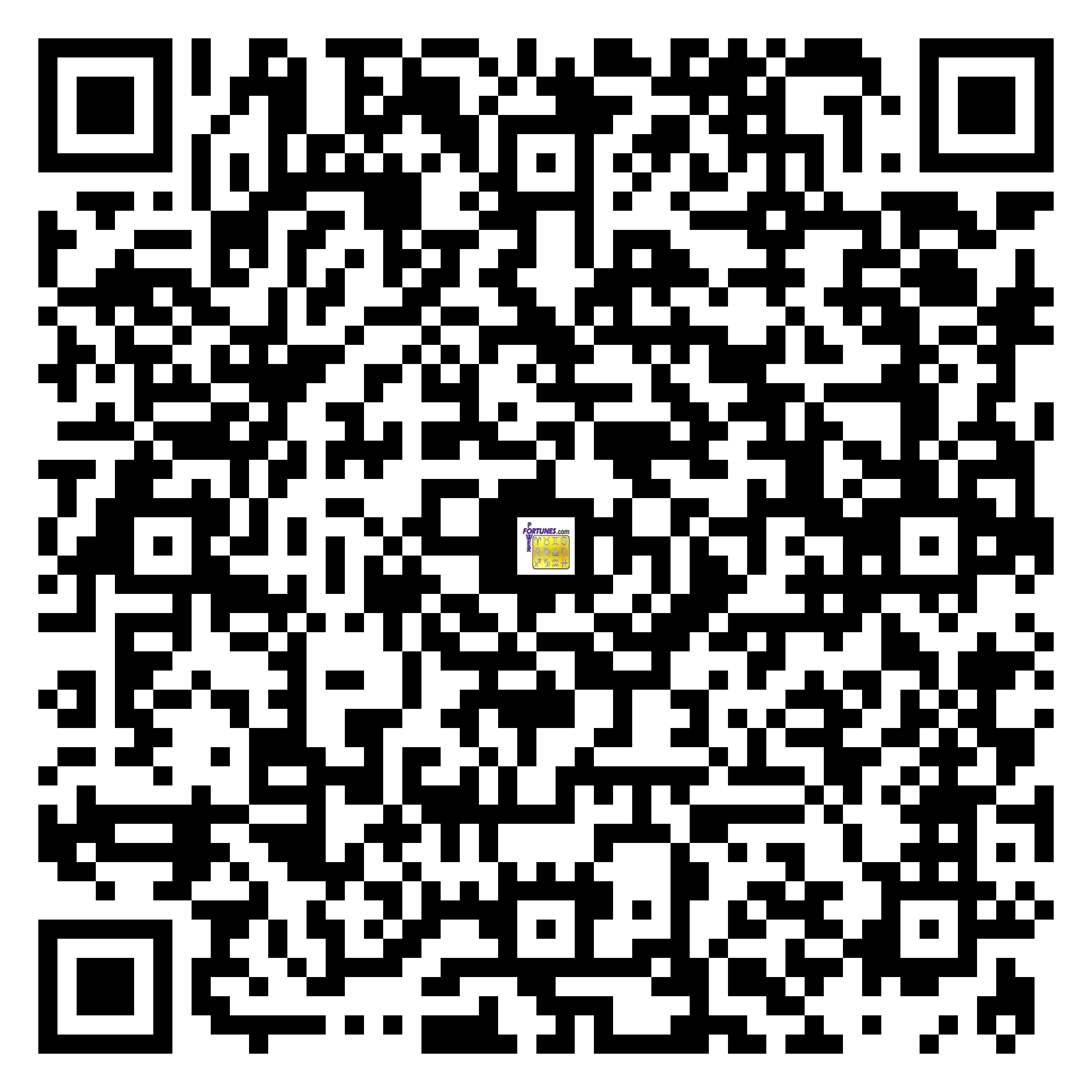 Download QR Code for PowerFortunes.com SKU# Pwr.mn127X56-s
