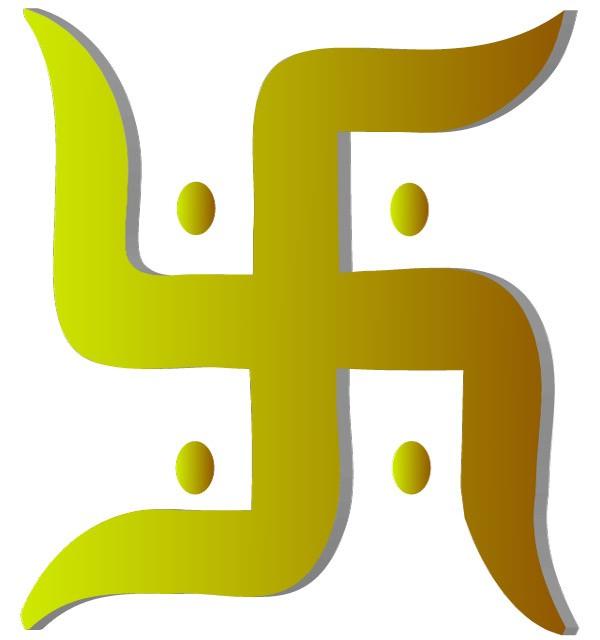 A brass Swastik pendant